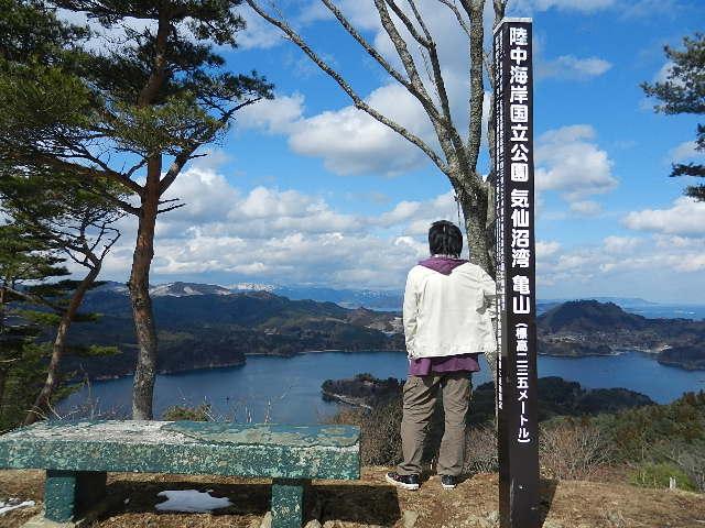 気仙沼大島ボランティア 155