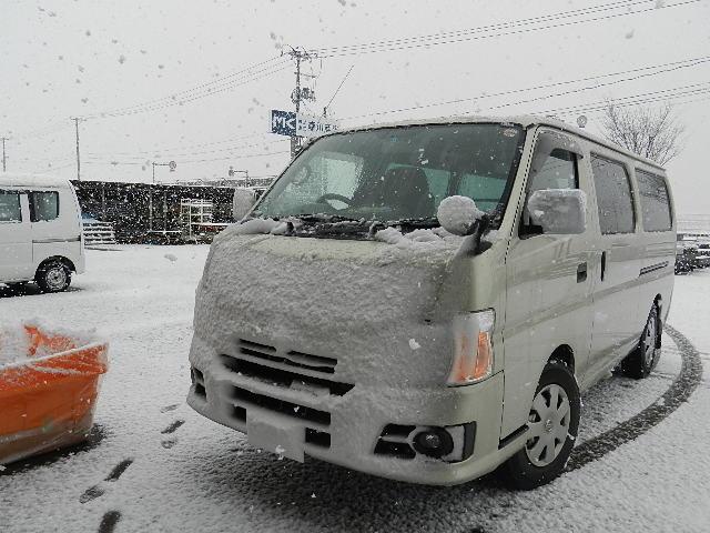 H24.4.1 京城園 005