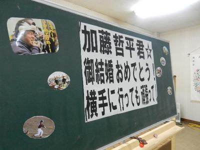 加藤哲平送別会 (11)