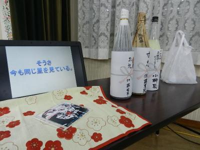 加藤哲平送別会 (12)
