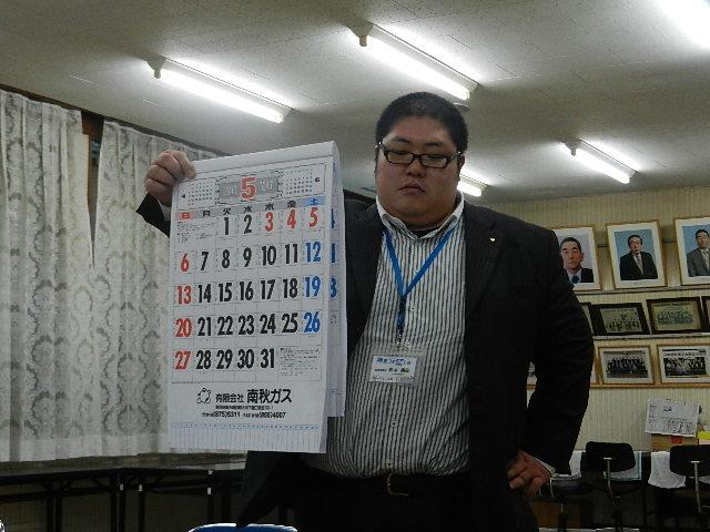 ハッピーカード役員会 023