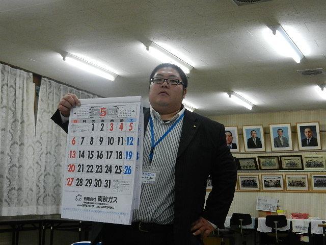 ハッピーカード役員会 024
