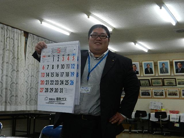 ハッピーカード役員会 025