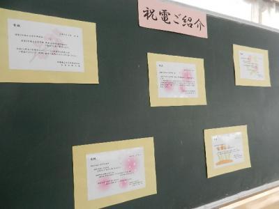 飯田川Y様邸 008