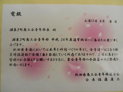 飯田川Y様邸 004