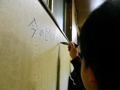 メビウス最後の京城園 037