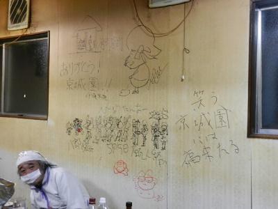 メビウス最後の京城園 093