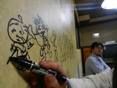メビウス最後の京城園 074