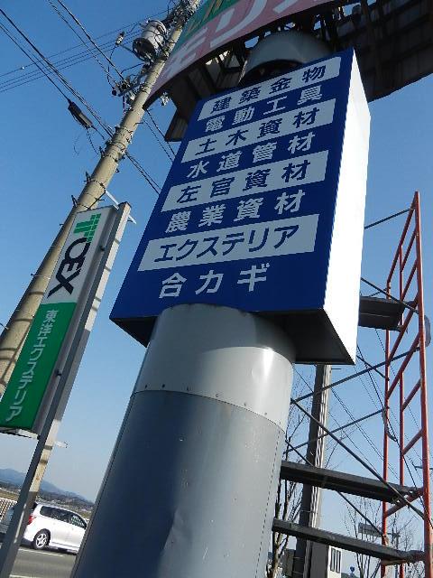 鹿渡 奥の細道 010