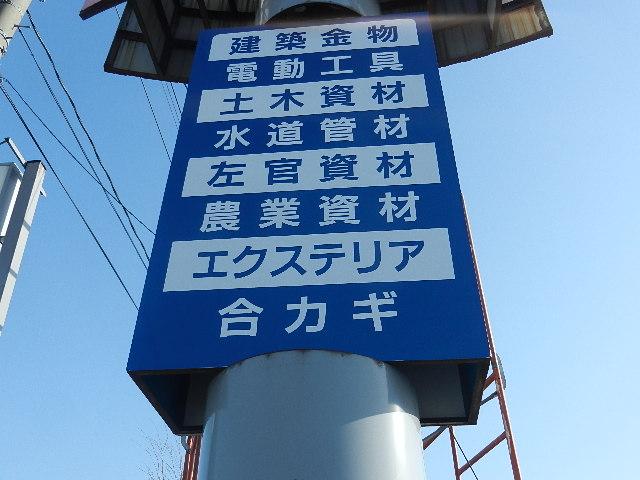 鹿渡 奥の細道 013