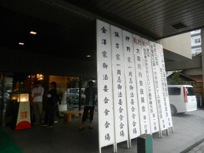 少年レスリング北日本大会 004