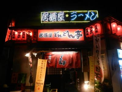 少年レスリング北日本大会 072