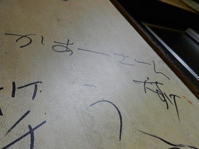少年レスリング北日本大会 139
