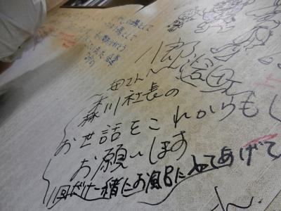 少年レスリング北日本大会 145