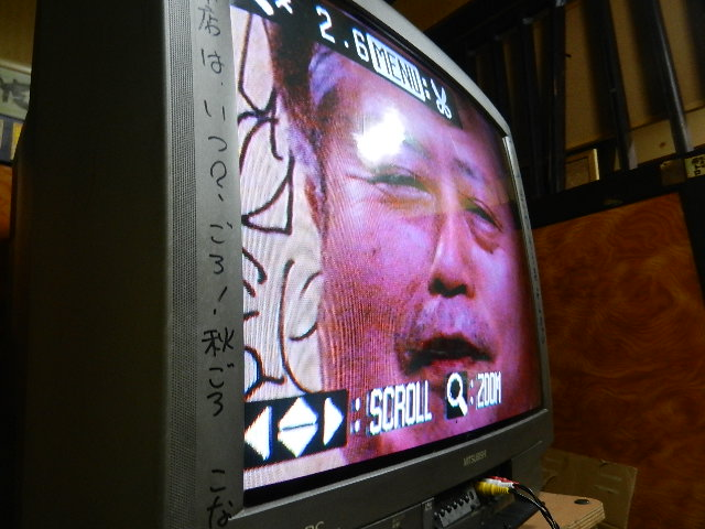 少年レスリング北日本大会 167