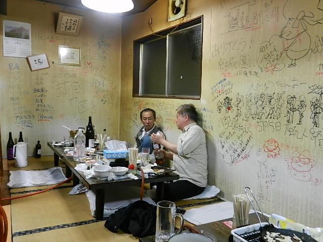 少年レスリング北日本大会 179