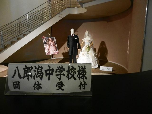 中バス春季全県 湯沢市 068