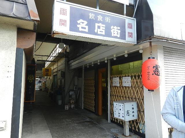 中バス春季全県 湯沢市 071
