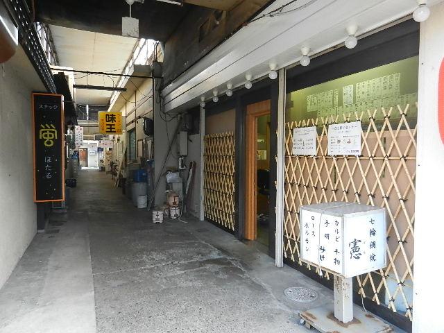中バス春季全県 湯沢市 070