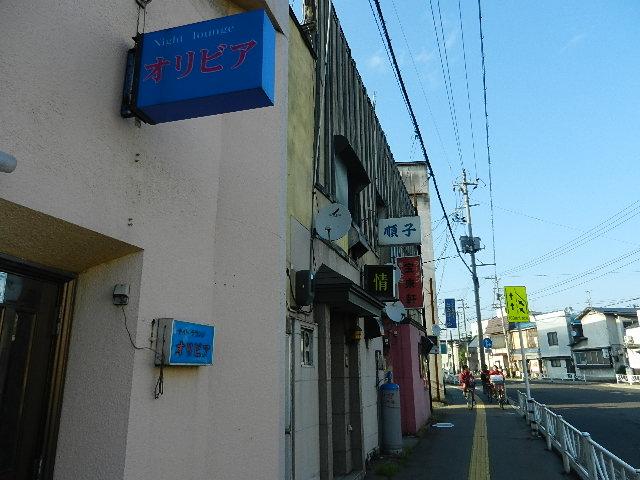 中バス春季全県 湯沢市 079