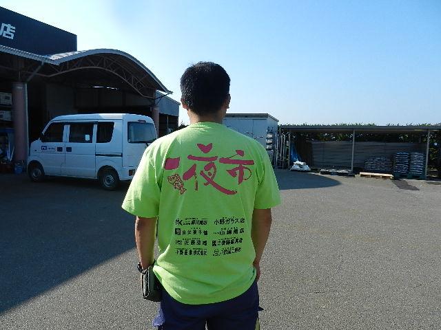 プロジェクト8Tシャツ 015