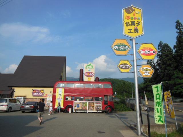 中バス田沢湖合宿 139
