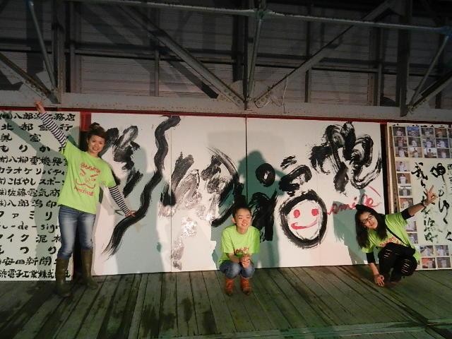 一夜市2012 331