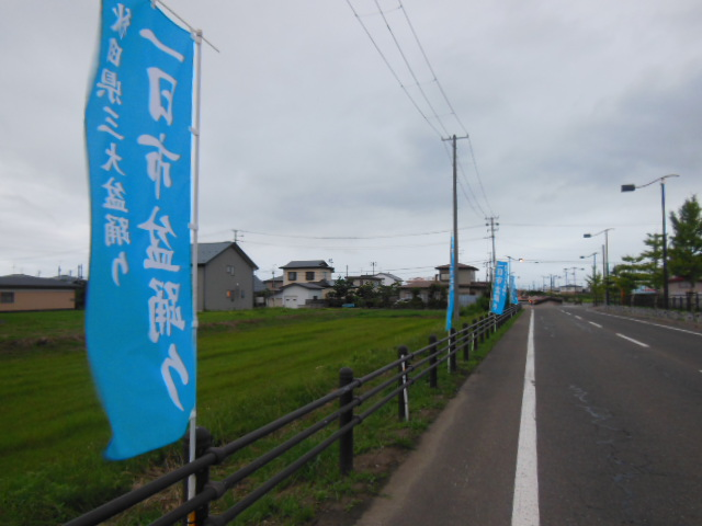 歩く 008