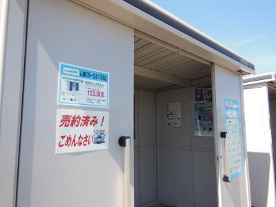 石井HIROO 004