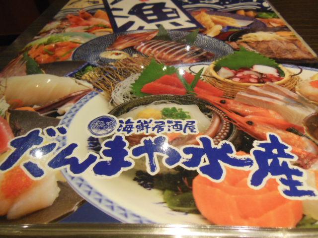 石井HIROO 056