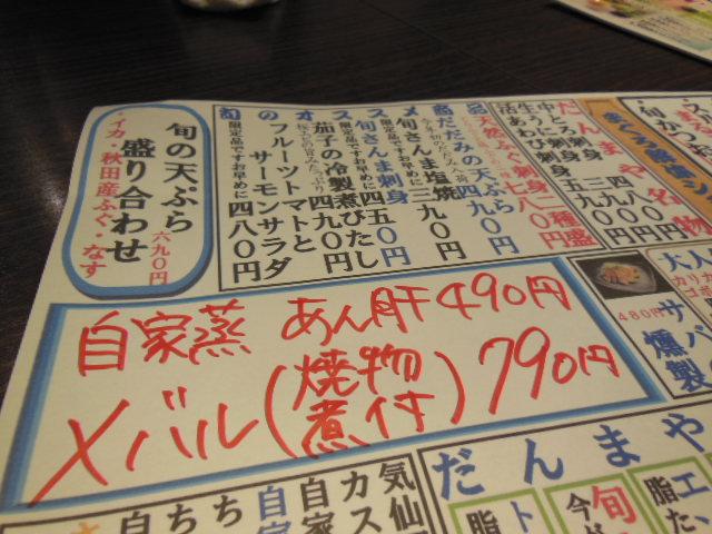 石井HIROO 045