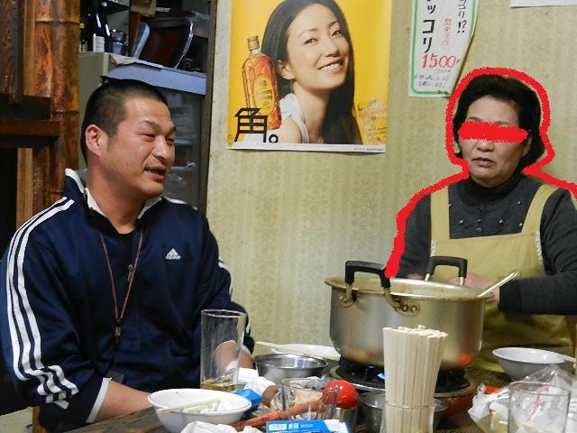 京城園・・・タラ鍋祭り! 040