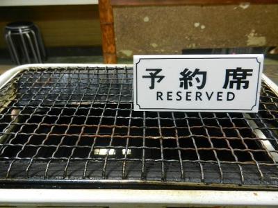 平成23年12月1日  京城園 002