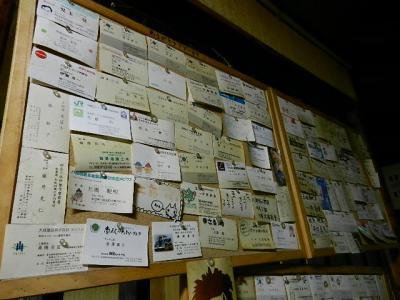 平成24年 1月19日  京城園で・・・。 018