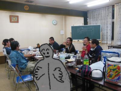 プロジェクト8会議。 038