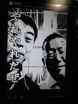 八中PTA役員会 010