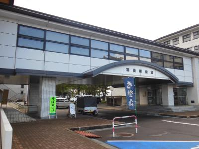 秋田県総合バスケ 001