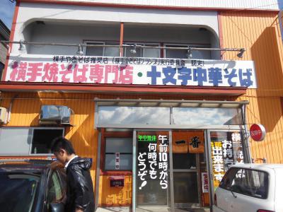 秋田県総合バスケ 019