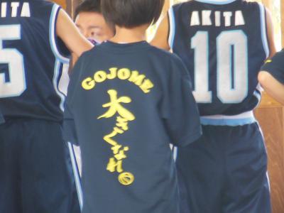 ミニバス女子練習試合 004
