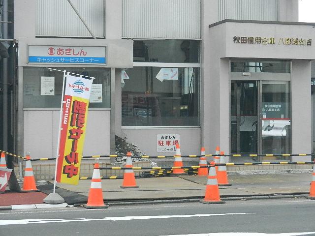 南三陸メビウス旅行 仙台・ 002
