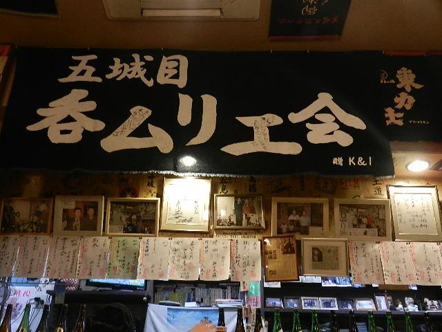高校バスケ新人戦 069