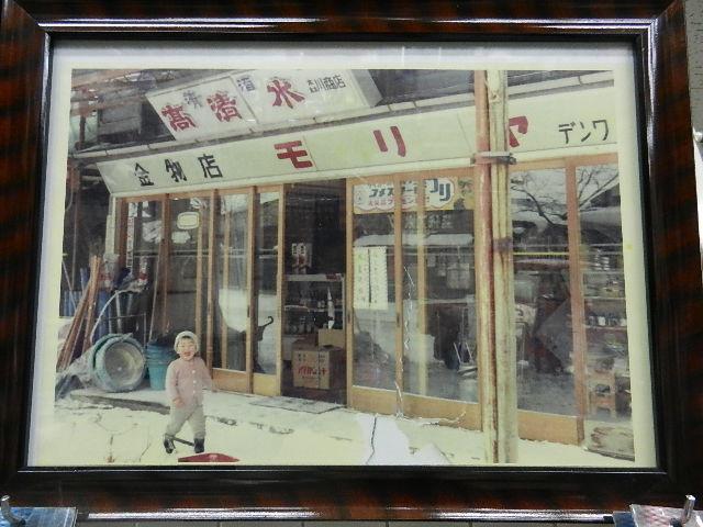 森川写真館 006