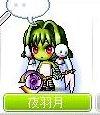 Maple101130_230541.jpg