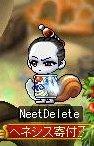 Maple101203_000433.jpg