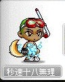 Maple101203_225414.jpg