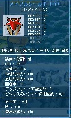Maple101218_232333.jpg