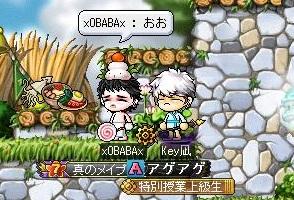 Maple101219_130408.jpg