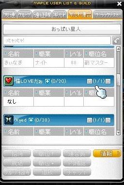 Maple101220_020415.jpg