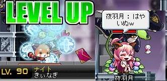 Maple101222_195302.jpg