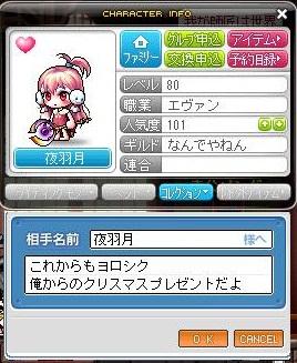 Maple101223_153742.jpg